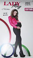 """Колготки для беременных """"Lady May Cotton"""" 350 Den"""