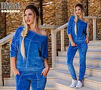 Спортивный костюм велюровый № ат716  (Гл)