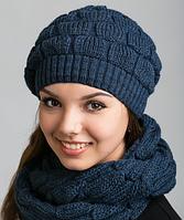 Комплект - шапочка и большой широкий шарф-петля 1001 (индиго)