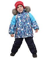Детский зимний комбинезон на мальчика женечка дешево