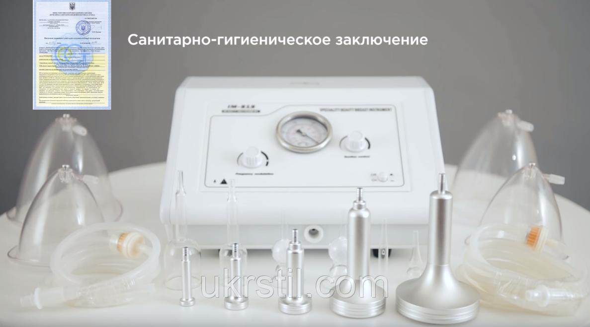 Косметологический аппарат для вакуумно-роликового массажа модель IM-818 А