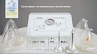 Косметологический аппарат для вакуумно-роликового массажа модель 818-А
