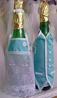 Одежки для свадебного шампанского (мята)