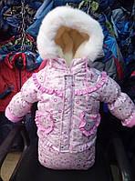 Детский костюм-тройка (конверт+курточка+полукомбинезон) Принцессы