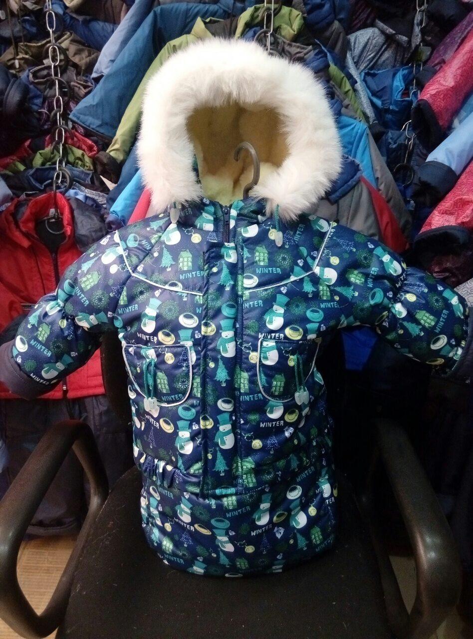 Снеговик Куртки