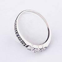 """Женское серебряное кольцо """"спаси и сохрани"""" с фианитами"""