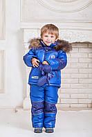 Зимний комбинезон на мальчика  по низким ценам