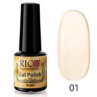Гель-лак Rico Professional №001 (молочно-белый, эмаль) 9 мл