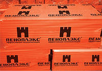 Экструдированный пенополистирол Пеноплэкс оптом с доставкой.