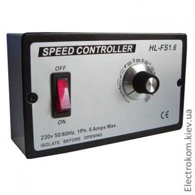 Регуляторы скорости