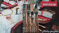 Набор столовых приборов Empire ЕМ 8814, 24 предмета