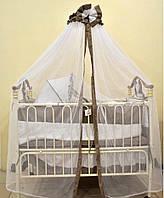 Кроватка детская Geoby арт.TLY-632R (Код: 2500000425615)