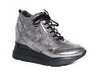 Женские кроссовки-сникерсы из перфорированной кожи (серебряные)