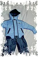 """Набор детский """"Барашек Шон"""" куртка+полукомбинезон+мешок ( рост 74;80;86 см)"""