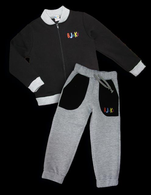 Склад 7 - Детские костюмы