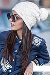 """Женская модная вязанная шапка с помпоном """"Коса"""" (расцветки), фото 2"""