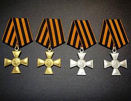 Комплект георгіївських хрестів