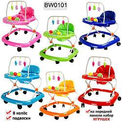 Детские Ходунки с подвесками 61*52*86см (BW0101)