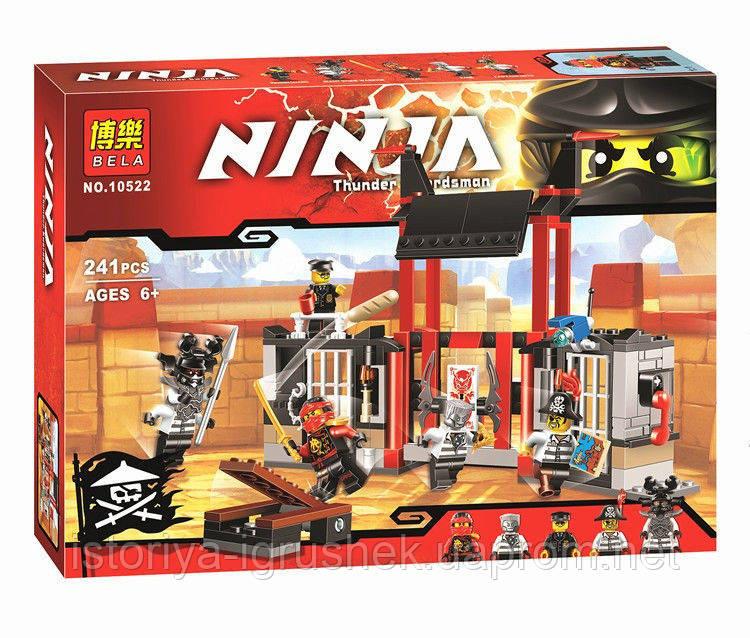 Детский конструктор Bela Ninja 10522 (аналог Lego Ninjago 70591) &quot