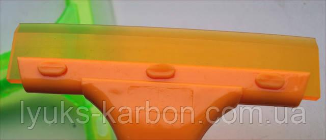 Выгонка для жидкости силиконовая - Интернет-магазин <<Люкс карбон>> Карбоновая пленка для тюнинга. в Киеве