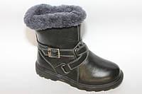 Детские зимние ботинки для мальчиков оптом от Kellaifeng разм (с 33-по 38)