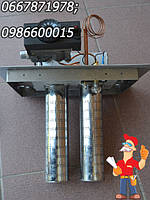 Печная газовая автоматика УГОП-16 клапан Евросит 630 с микрофакельными горелками из нержавеющей стали в грубку