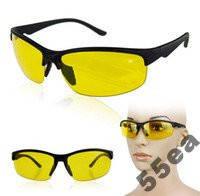 Захисні ультрафіолетові окуляри
