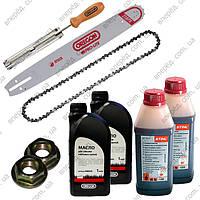 Комплектующие и расходные детали к бензопилам