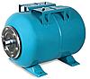 Гидроаккумулятор Aguatica горизонтальный 50 л.