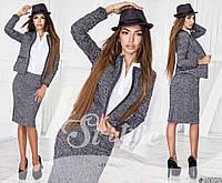 Деловой костюм пиджак и юбка серый