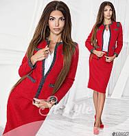 Деловой костюм женский с юбкой бордо
