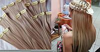 Наборы Волос на заколках Матовые-термоустойчивые!Реальные фото!В НАЛИЧИИ