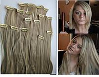 Наборы Волос на заколках Матовые-термоустойчивые!В НАЛИЧИИ