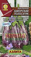 Семена Баклажан Заморский Полосатик 0,3 г Аэлита