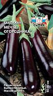 Семена Баклажан Мечта огородника 0,3 грамма Седек