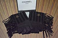 Перчатки (митенки ) Chanel черные с бахромой