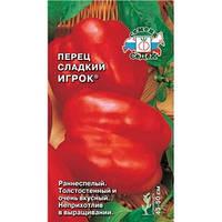 Семена Перец сладкий Игрок  0,2 грамма Седек