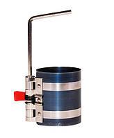Зажим для поршневых колец Ø50-125мм ULTRA Sigma