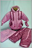"""Набор детский """"Фея"""" куртка+полукомбинезон+мешок ( рост 74;80;86 см)"""