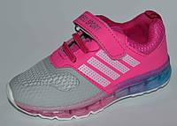 Яркие модные кроссовки на девочку  р-р  28,  ТМ JONG GOLF