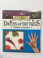 """Тату лист """"Хеллоуин"""" 19,5*21см 6 видов 12шт в упаковке"""