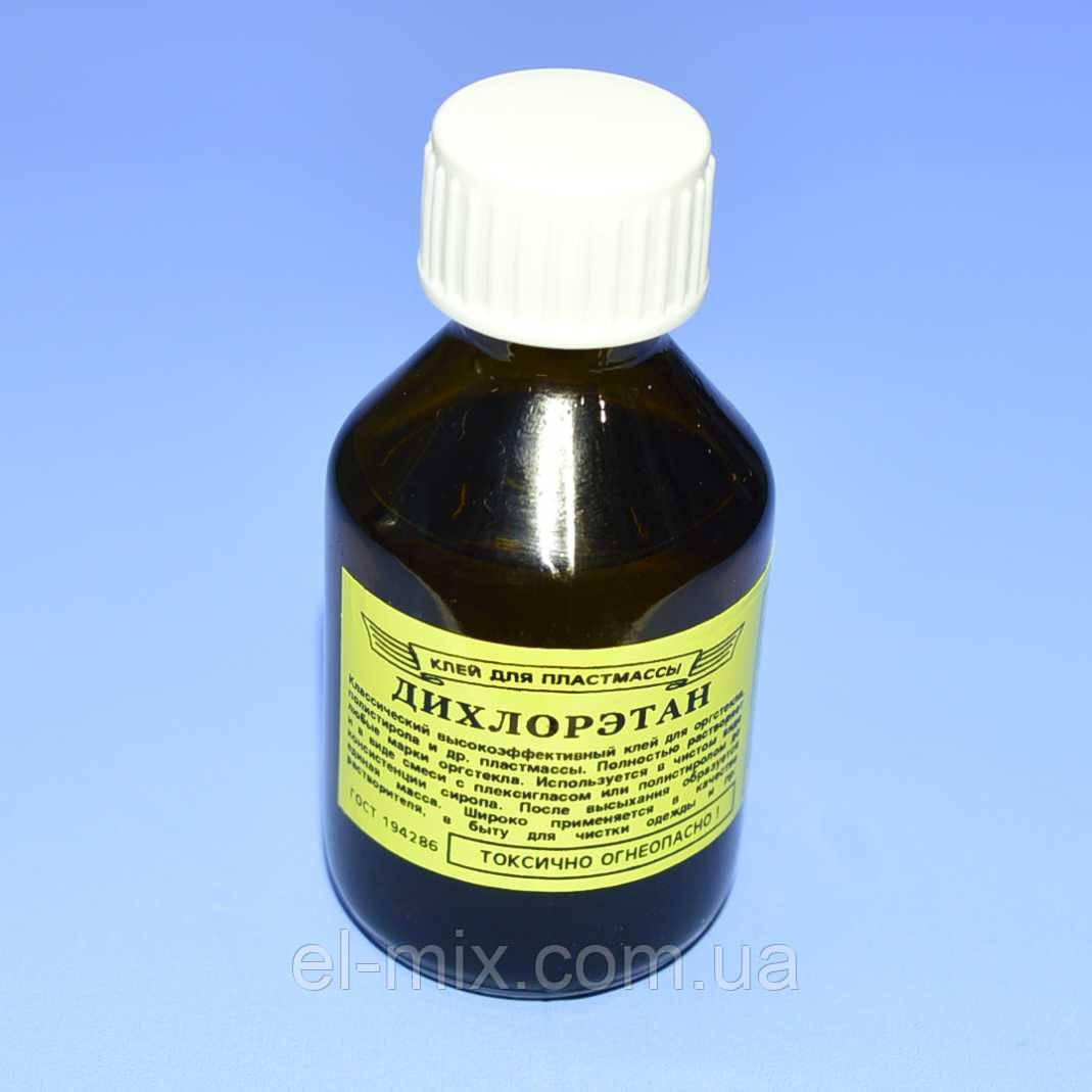 Дихлорэтан (растворитель для пластмасс) 30мл