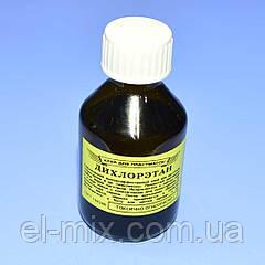 Дихлоретан (розчинник для пластмас) 30мл