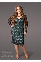 Элегантное короткое приталенное гипюровое платье с длинными рукаваи