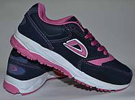 Детские кроссовки подростковые для девочек DEMAX, р-ры 38, 39, 41