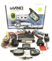 Автосигнализация Sheriff daVINCI PHI-499