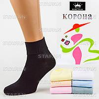 Женские носки отличного качества с отворотом. Korona 8002. В упаковке 12 пар