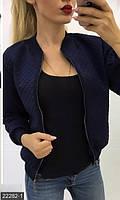 Стильная короткая женская куртка бомбер на молнии без капюшона стеганный трикотаж
