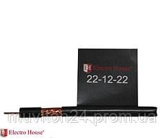 Телевизионный кабель RG-6U 22-12-22
