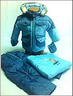 """Набор детский зима """"Пилот"""" куртка+полукомбинезон+мешок ( рост 74;80;86 см)"""